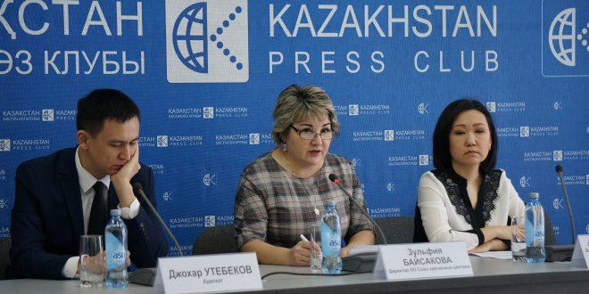 О сексуальных домогательствах в Казахстане можно рассказать по телефону «150» и получить юридическую помощь